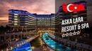 Отель Aska Lara Resort Spa 5* (Анталья/Лара). Рекламный тур География .