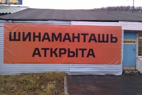 """В Харькове """"заминировали"""" станцию метро возле завода, на котором находился Порошенко - Цензор.НЕТ 3623"""