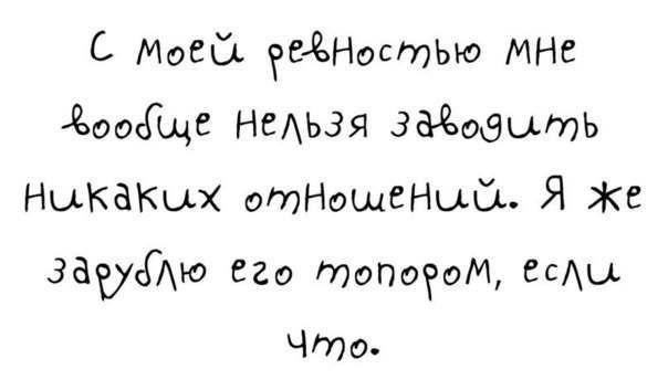 ℂ⋆..У любви нет религий. У бога нет наций..† | ВКонтакте