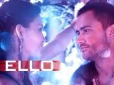 Alexey Romeo feat J'Well - Расправь мои крылья