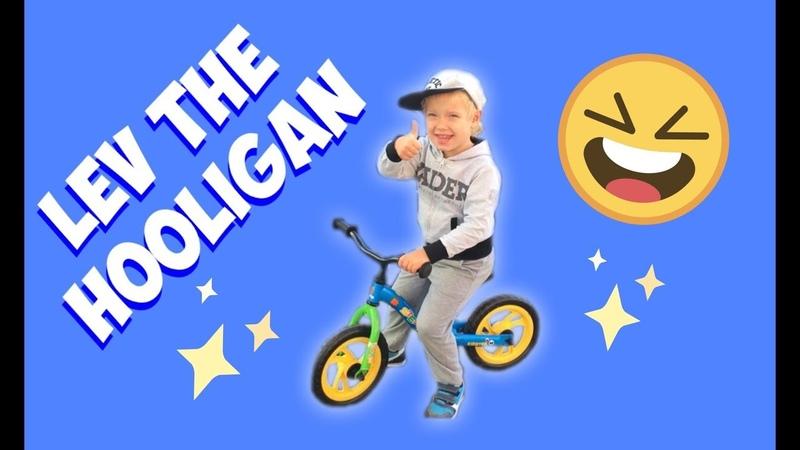 Lev learn to ride a bikeЛев учится кататься на беговеле