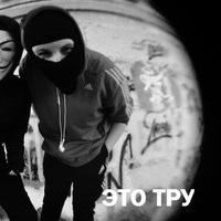 Вадим Трушин, 12 июля , Кострома, id101669771