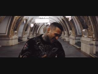 Kontra K - Warnung (Official Video) [prod. von The Cratez]