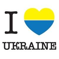"""Результат пошуку зображень за запитом """"i love ukraine"""""""