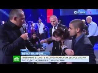 2013 Киев  Сектанты гастролеры изгоняют «бесов» из украинцев и миллионы из их кошельков