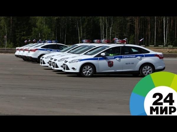 Вахта памяти: в Москве стартовал автопробег Росгвардии - МИР 24