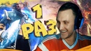 Саша T-killah Первый раз играет в Dota 2- Рофлострим Текила стрим
