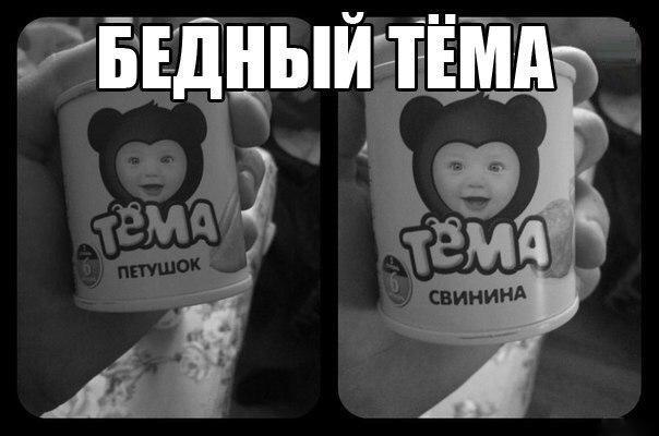 Всяко - разно 172 )))
