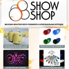 ShowShop Ukraine - купить пои, веера, булавы