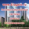 Недвижимость ElAgent.ru: Продать Сдать Квартиру
