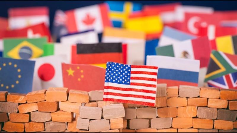 Самоизоляция Америки и китайско-евразийская интеграция. Дмитрий Беляков