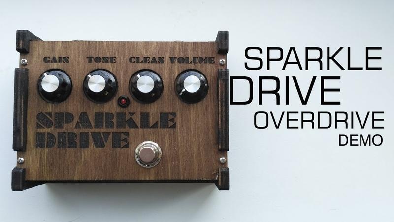 Sparkle Drive Overdrive