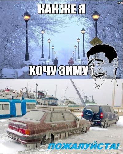 Тимур Янбердин, 27 марта 1991, Уфа, id70726213