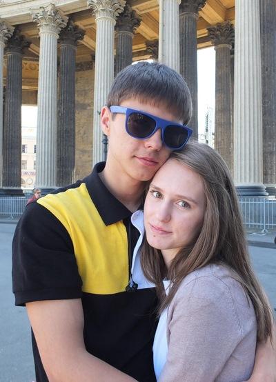 Юлия Ефремова, 4 апреля , Москва, id18852842