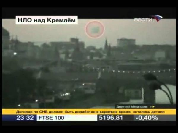 НЛО Существует Самое реальное Док-во / Пирамида над кремлем 2017