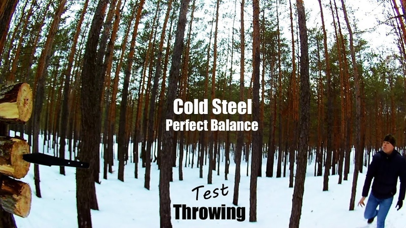 Test Cold Steel Perfect Balance Thrower