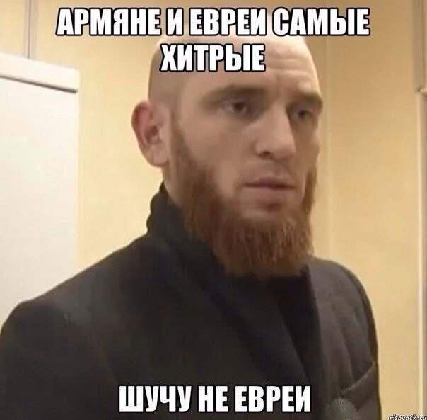 armyanin-lizhet