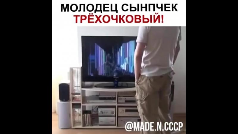 Молодец сыночек, трёхочковый! _flushed__scream__soccer__desktop_computer_️ - трехочковый - телевизор - папа - сын ( 750 X 750 ).