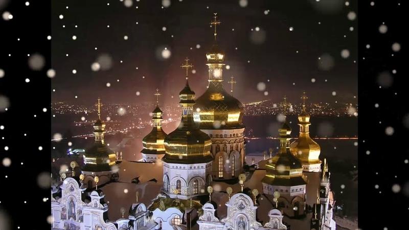 Песнь Богородицы «Величит душа моя Господа» - Хор Сретенского монастыря (киевский распев)