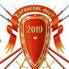 KarinF   Каринское-фест
