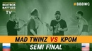 KPom vs Mad Twinz - Tag Team Semi Final - 5th Beatbox Battle World Championship