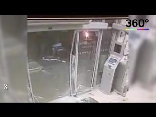 Дерзкие грабители