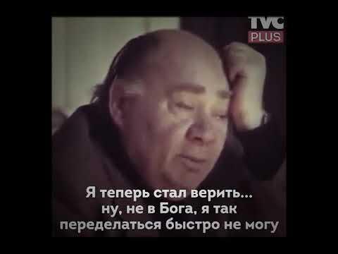 Формула жизни от Евгения Леонова
