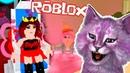 ПРОГУЛЯЛА ШКОЛУ В САЛОНЕ КРАСОТЫ И СТАЛА КОРОЛЕВОЙ БАЛА в роблокс Luscious Salon roblox