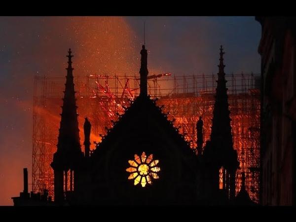 Пожар в Нотр Дам де Пари - взгляд нумеролога