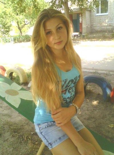 Анна Скрипка, 8 февраля , Брянск, id167067516