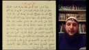Опровержение утверждения Филиппа Байдалинова про Ибн Касира Абу Мансур