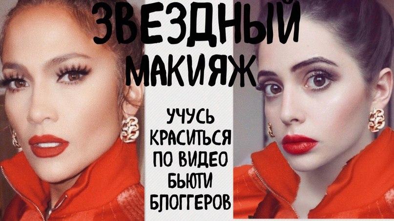 Карина Каспарянц | Москва