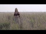 Кира Гагарина – Выйду ночью в поле с конём