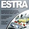 ЭСТРА. Оборудование для общепита и торговли.
