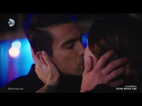 Siyah Beyaz Aşk 14.Bölüm - Ferhat Ve Aslı Öpüşüyor Romantik Anlar! Son Sahne