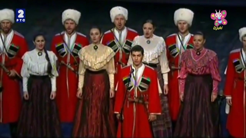Встань за веру, Русская земля - Кубанский Казачий хор (2011)
