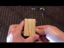 ¿Cómo hacer un corta tientos El Rincón del Soguero