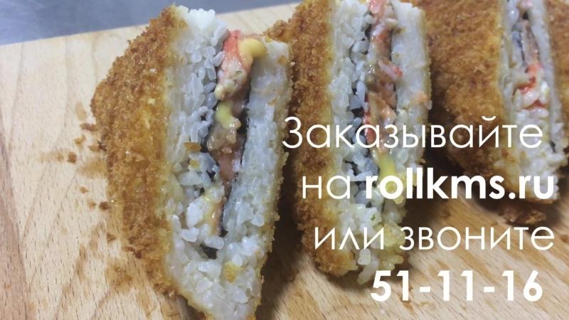 Суши сендвич Камчатка