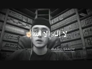 Твори что хочешь! Абу Шади