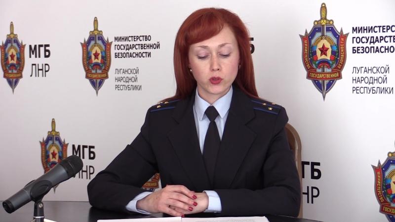 Агент СБУ который делал «закладки» для украинских ДРГ в ЛНР приговорен к 12 годам тюрьмы