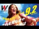 WRESTLE-1 Pro-Wrestling Love In Yokohama 2018 2018.09.02
