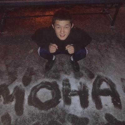 Mona Muslim, 7 июня 1995, Барановичи, id194225507