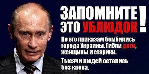 Путин уверяет, что Россия уже прошла пик экономического кризиса - Цензор.НЕТ 2126