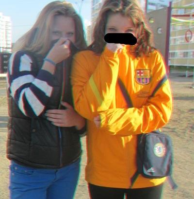 Татьяна Николаева, 3 ноября 1995, Екатеринбург, id189133050