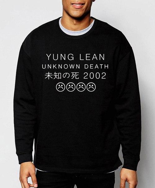 Кофта yung lean -