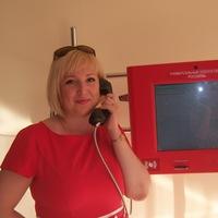 Наталья Щербакова фото