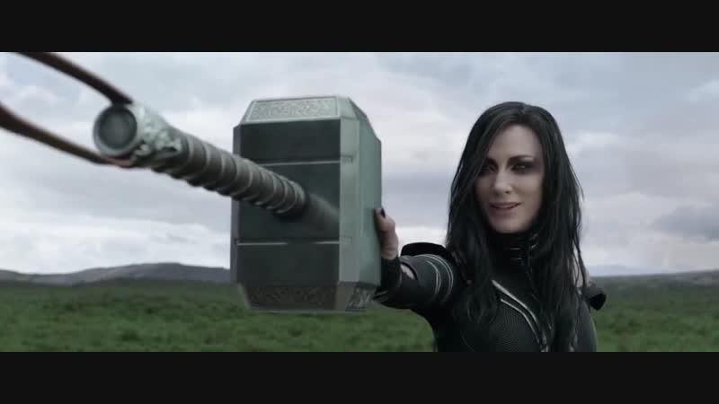Отрывок из фильма Тор Рагнарёк Хела сломала молот Тора как стекляшку