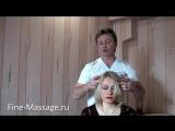Как быстро снять головную боль.С помощью тибетского точечного массажа