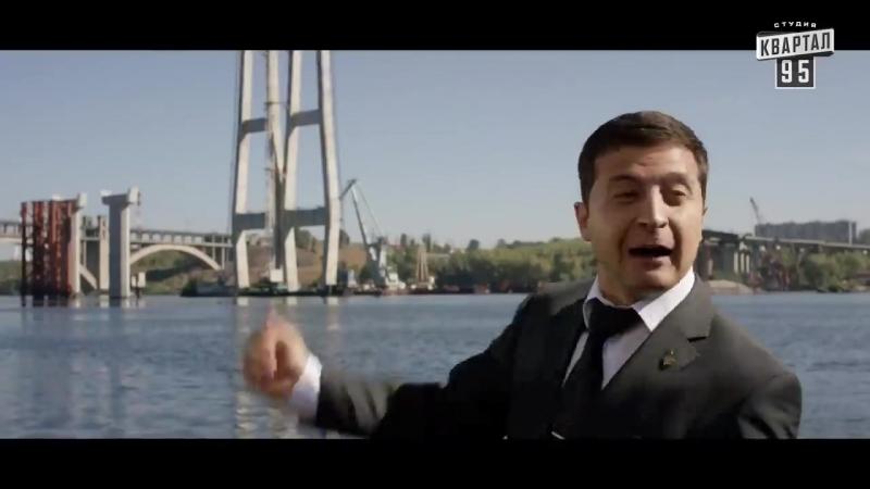 Запорожский мост - 14 лет спустя рекордный срок по строительству...