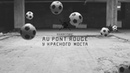 Ao Pont Rouge / WORLD CUP